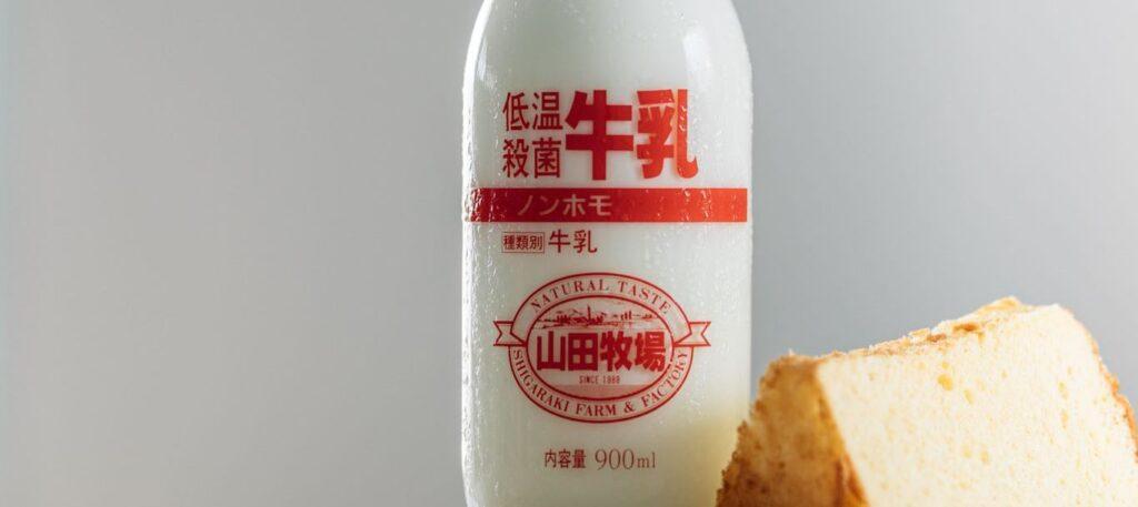 牛乳によく合うシフォンケーキ